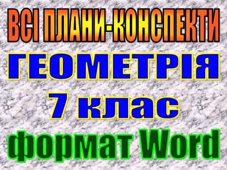 mat6_0.jpg