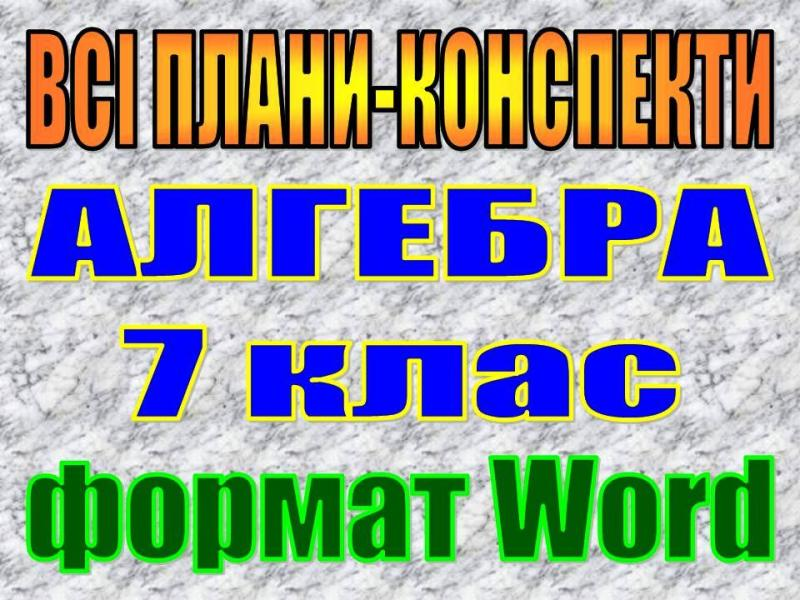 prezentacyya1.jpg