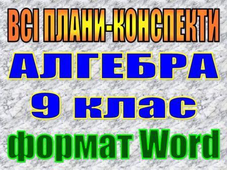 prezentacyya1_0.jpg